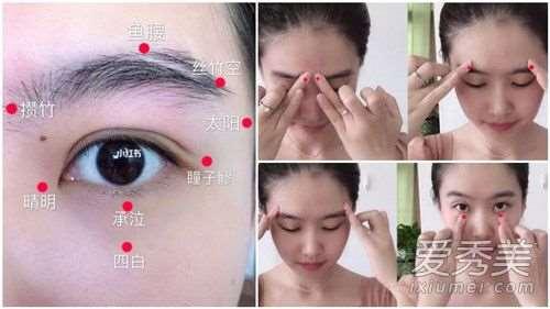 黑眼圈怎么样消除 眼部按摩6个步骤轻松消除黑眼圈_豆小白护肤精华液