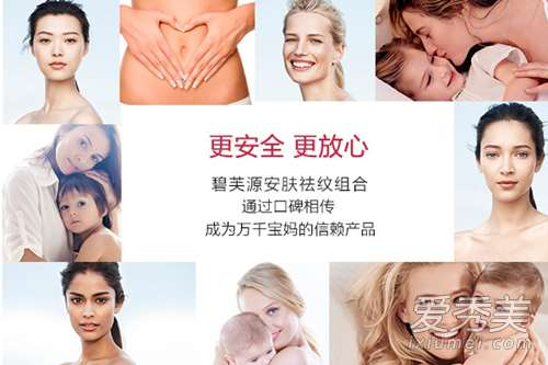 什么产品去妊娠纹效果快 分享辣妈祛纹经验