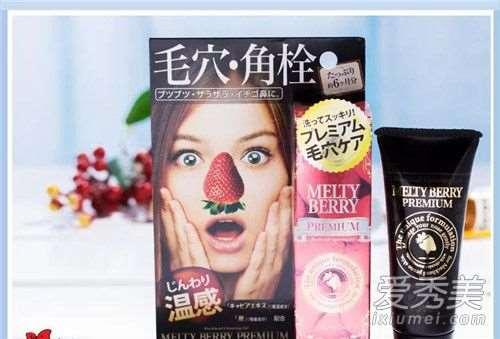 日本去黑头最有效的产品 日本去黑头产品排行榜