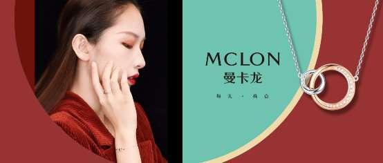 """曼卡龙""""新年红""""珠宝穿搭 美翻全场的过年必选风格"""