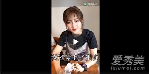 抖音钟婷xo戴的手表是什么牌子 抖音钟婷xo同款手表品牌介绍