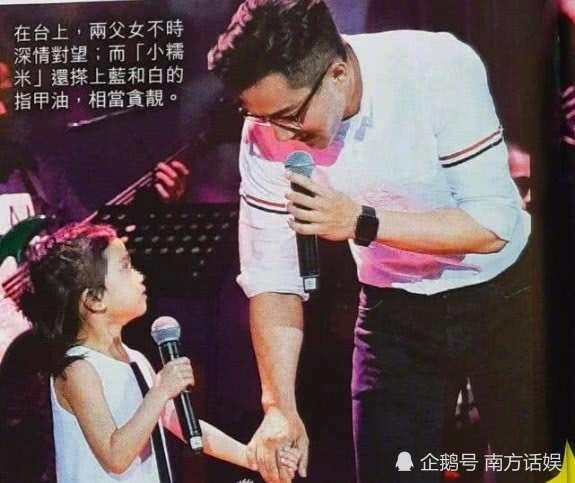 刘恺威父亲曝小糯米近况!言语之间略感心酸,只有姑姑爸爸陪她玩