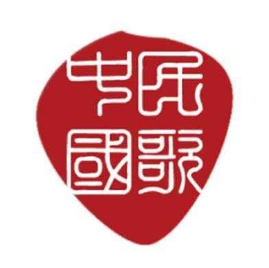 一镜到底!五分钟带你听遍中国最经典的民歌,没想到音乐还可以这样玩~