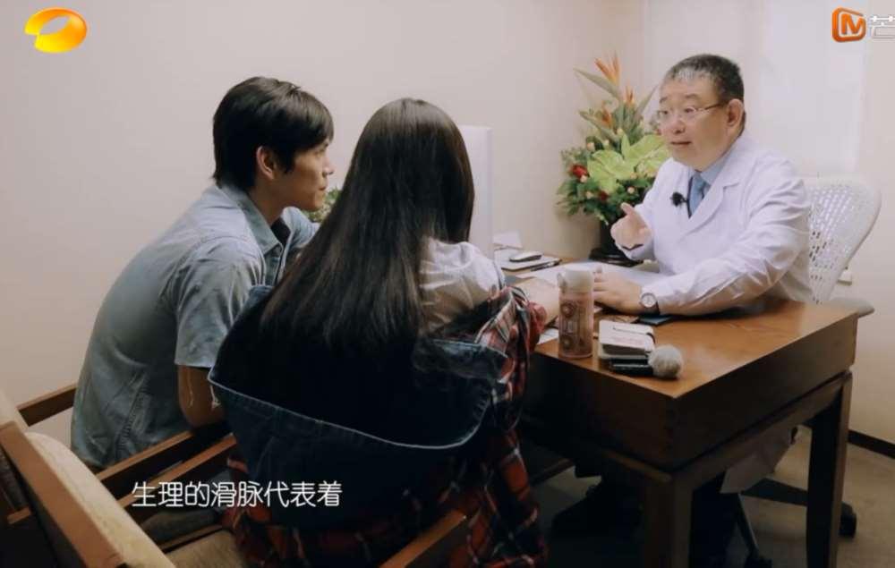 郭碧婷和向佐看中医是节目效果吗?看清她家中的一物,终于真相了