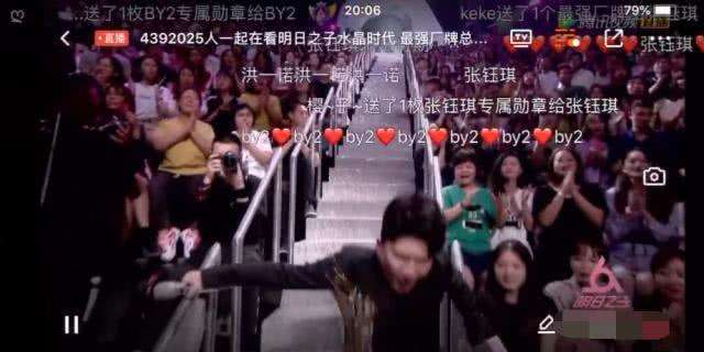 《明日之子》总决赛,张大大穿女款高跟鞋摔倒,上台前曾祈祷不摔