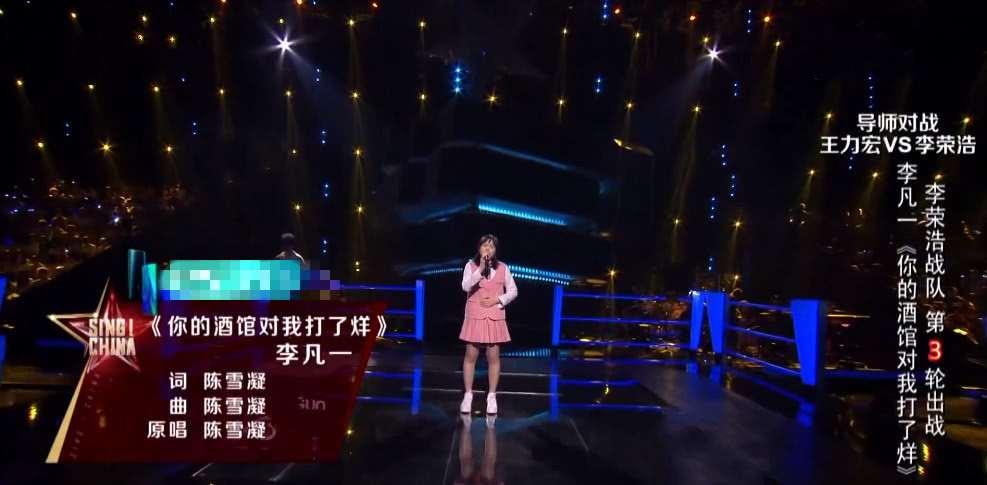 李荣浩回应选网络歌曲质疑:音乐没有好坏,没必要一杆子拍死