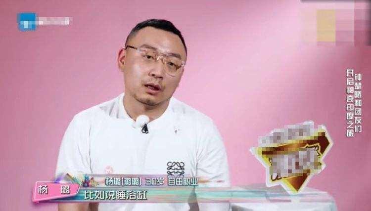 孙骁骁被爆欺凌事件,助理回应此事:她不是那样的人