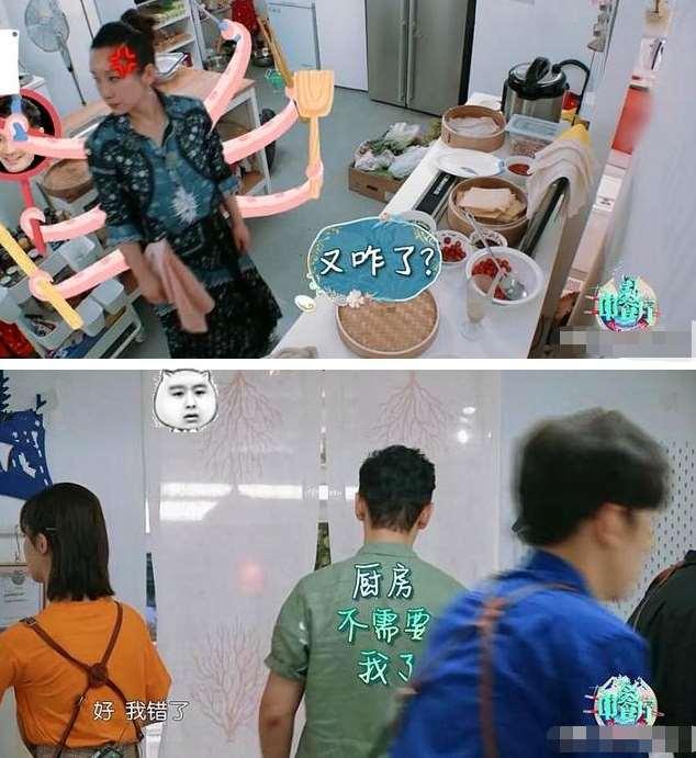中餐厅:黄晓明终于被怼,直接被赶出厨房,网友看后直呼舒服了!