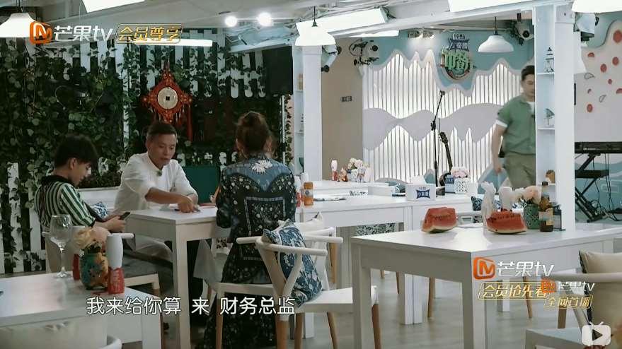 秦海璐和小林哥报销账单真开心,请注意黄晓明的动作,网友:哈哈