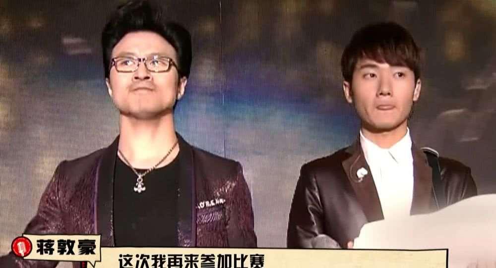 陈乐基蒋敦豪都曾是汪峰学员,如今在《一起乐队吧》却被汪峰遗弃