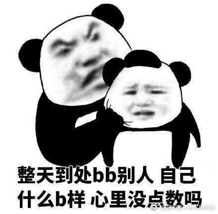 黄晓明为救中餐厅收视?真性情or装霸总,杨紫王俊凯吐槽最致命