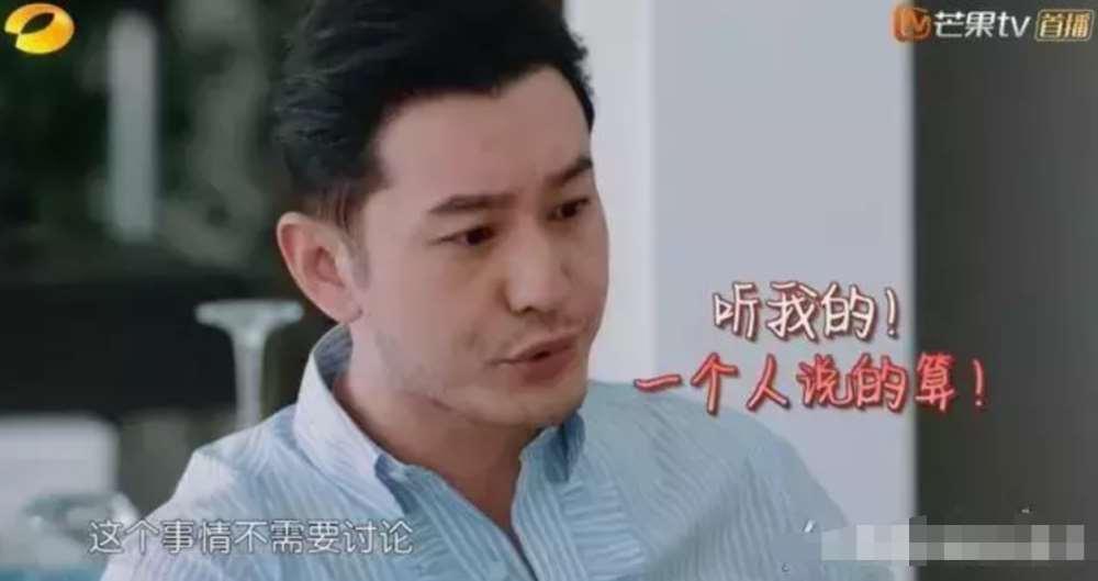 黄晓明微博抽奖翻车了?悄悄设定关键词,必须要夸他才能拿冰箱!