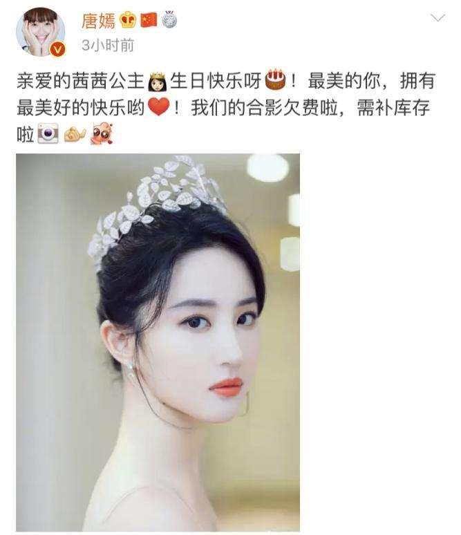 刘亦菲迎来生日,《花木兰》也将上映,32岁的她一直突破自己