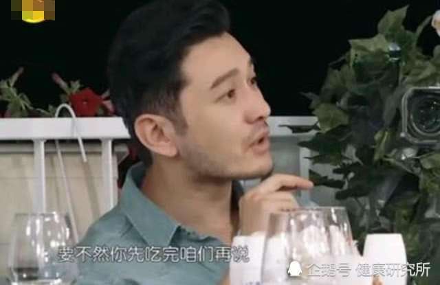 杨紫主动向黄晓明道歉?得知事由后,网友:这锅不能背!