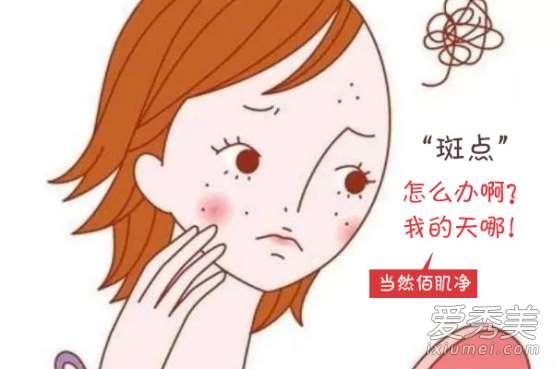 怎样才能去掉脸上的斑 简单的方法让你有效祛斑_婴儿肌护肤品