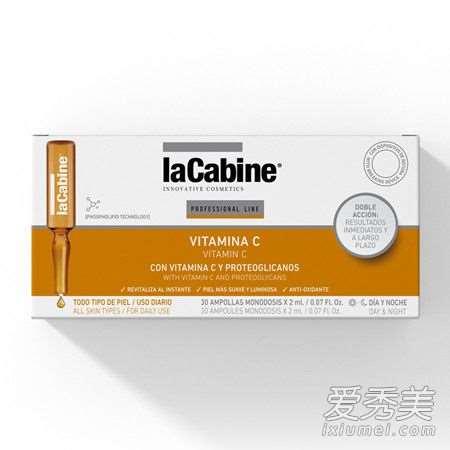 lacabine安瓶好用吗 lacabine安瓶扒皮_世界唯一一款中草药护肤品