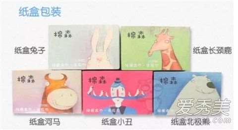一次性洗脸巾什么品牌的好 一次性洗脸巾怎么用_水杨酸护肤品有哪些