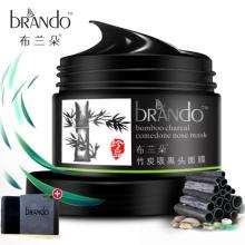 布兰朵竹炭吸黑面膜多少钱效果怎么样 布兰朵竹炭吸黑面膜怎么用