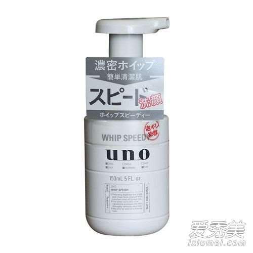 UNO洗面奶怎么样多少钱 UNO洗面奶怎么用