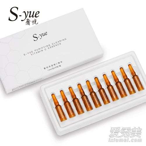 奢悦精华液多少钱一盒 奢悦vc精华液使用方法_维多利亚的秘密护肤品