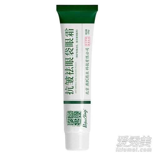 燕肌药业眼霜好用吗多少钱 燕肌药业眼霜功效及使用方法_无限极护肤品