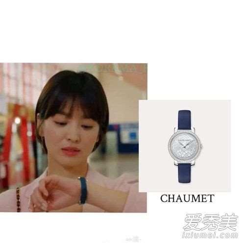 男朋友宋慧乔同款手表是什么牌子 chaumet手表价格