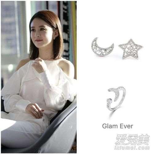 你和我的倾城时光赵丽颖同款珠宝品牌介绍
