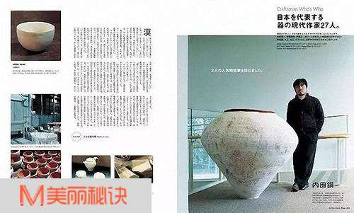 这3位日本匠人将日常碗碟做成了现代艺术品 吃货攻略 第1张
