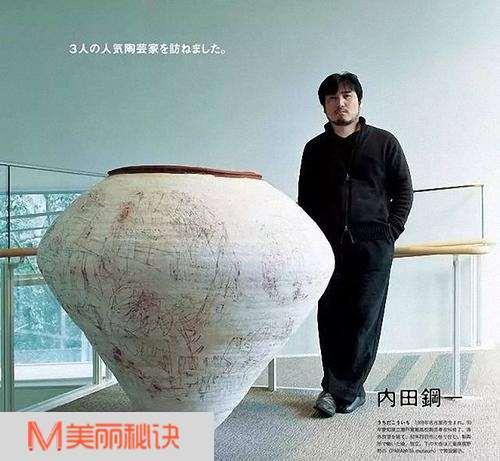 这3位日本匠人将日常碗碟做成了现代艺术品 吃货攻略 第2张