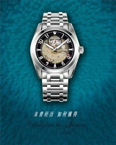西马手表是哪个国家的牌子 西马手表什么档次