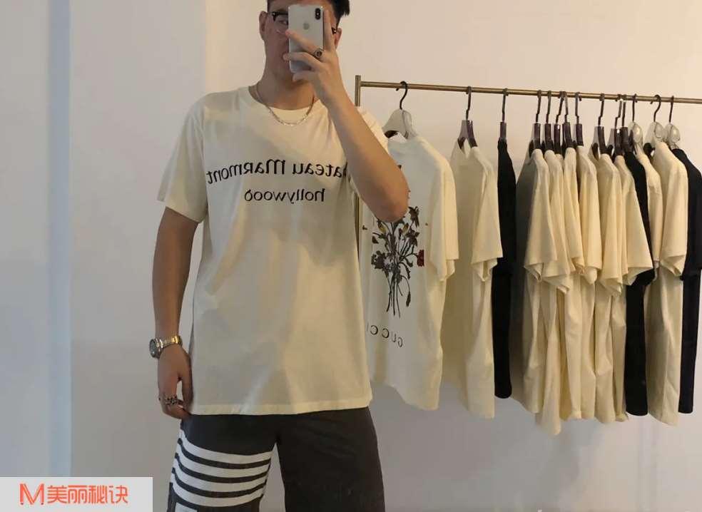 胖男生夏季搭配 男士夏季T恤搭配