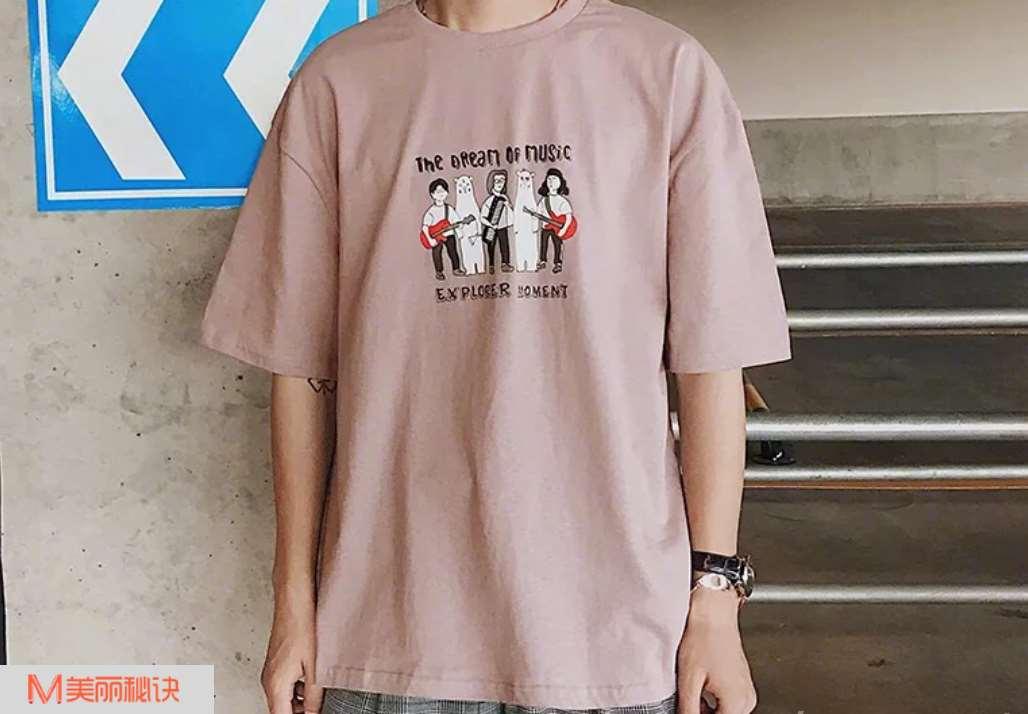 夏季男生T恤搭配 搭配暖男的形象