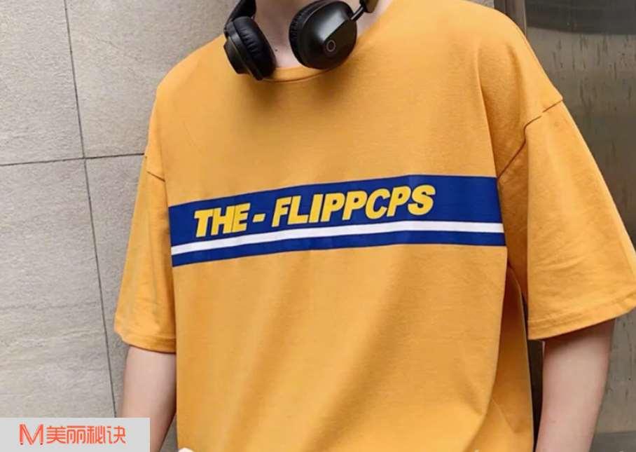 男生夏季衣服搭配 时尚T恤的搭配图片