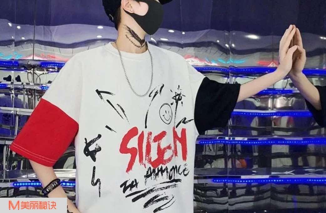 夏季潮男搭配 最适合夏天的个性T恤
