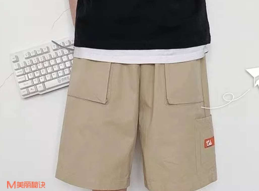 夏季男生裤装搭配图片 让我们拥有着时尚感