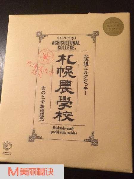 霓虹国小食推荐(四)
