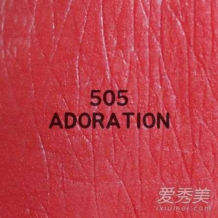 兰蔻505是什么颜色 兰蔻505适合黄皮吗试色图片