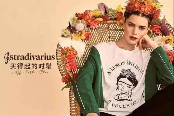 双十一买什么品牌女装最划算 这些品牌折扣巨低最便宜249