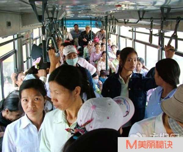 公交车上被性侵怎么办