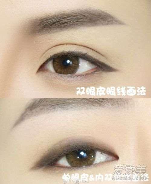 单眼皮眼线怎么画好看图解 单眼皮怎么画眼线