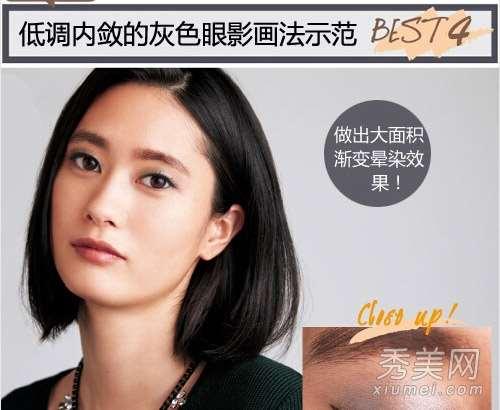 眼部化妆技巧:图解日系眼线、眼影画法