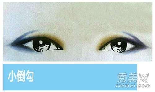 初学者学化妆:常见7款眼影技巧图解