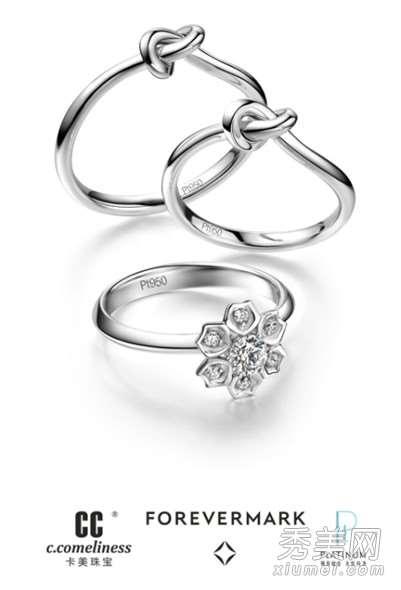 国际铂金协会&Forevermark 永恒印记 与中国珠宝商首度携手共舞