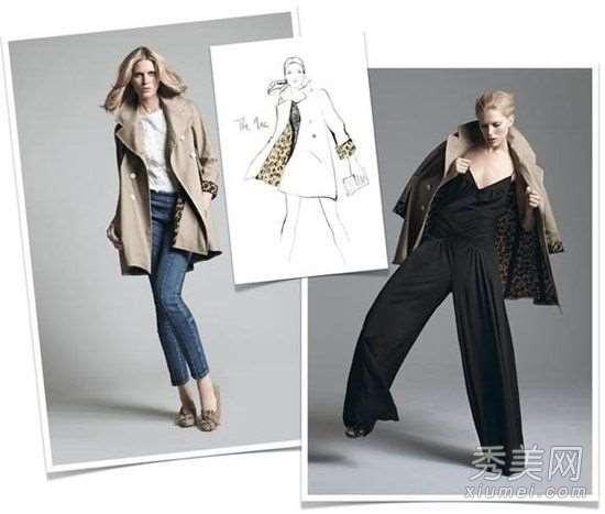 LV推出时尚女装 日常实穿服装系列