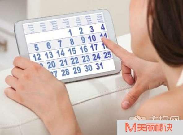 如何计算安全关系的日期以自然预防怀孕?