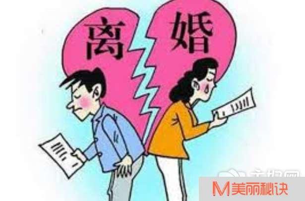 三个原则解决婚姻的问题