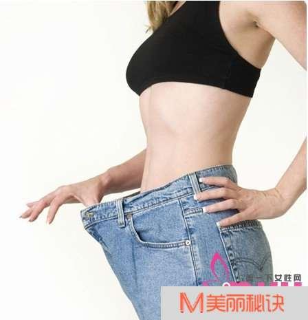 夏天减肥的最佳方法 秀出魔鬼身材的9个最快最有效的减肥窍门