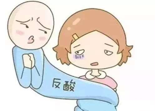 孕中期烧心怎么缓解