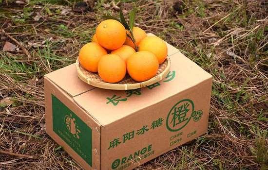 冰糖橙产地哪里的最好 最好吃的要属湖南麻阳冰糖橙