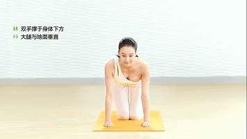 瑜伽瘦肚子动作 做几个动作轻松甩掉赘肉